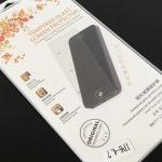 【レビュー】240円の格安『iPhone 6用ノーブランドガラルフィルム』