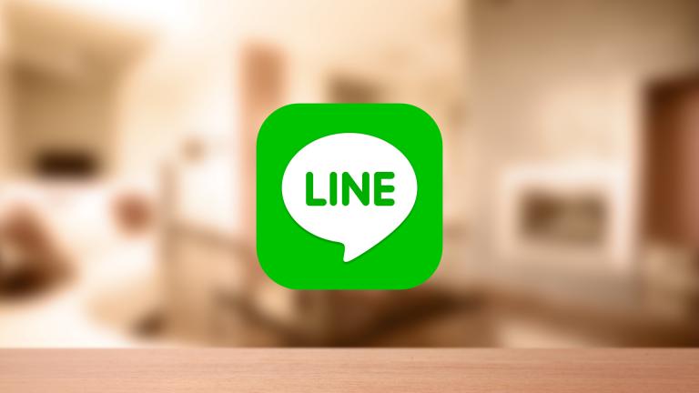 【iPhone】LINEのパスコードロック解除を『Touch ID』に変更する方法