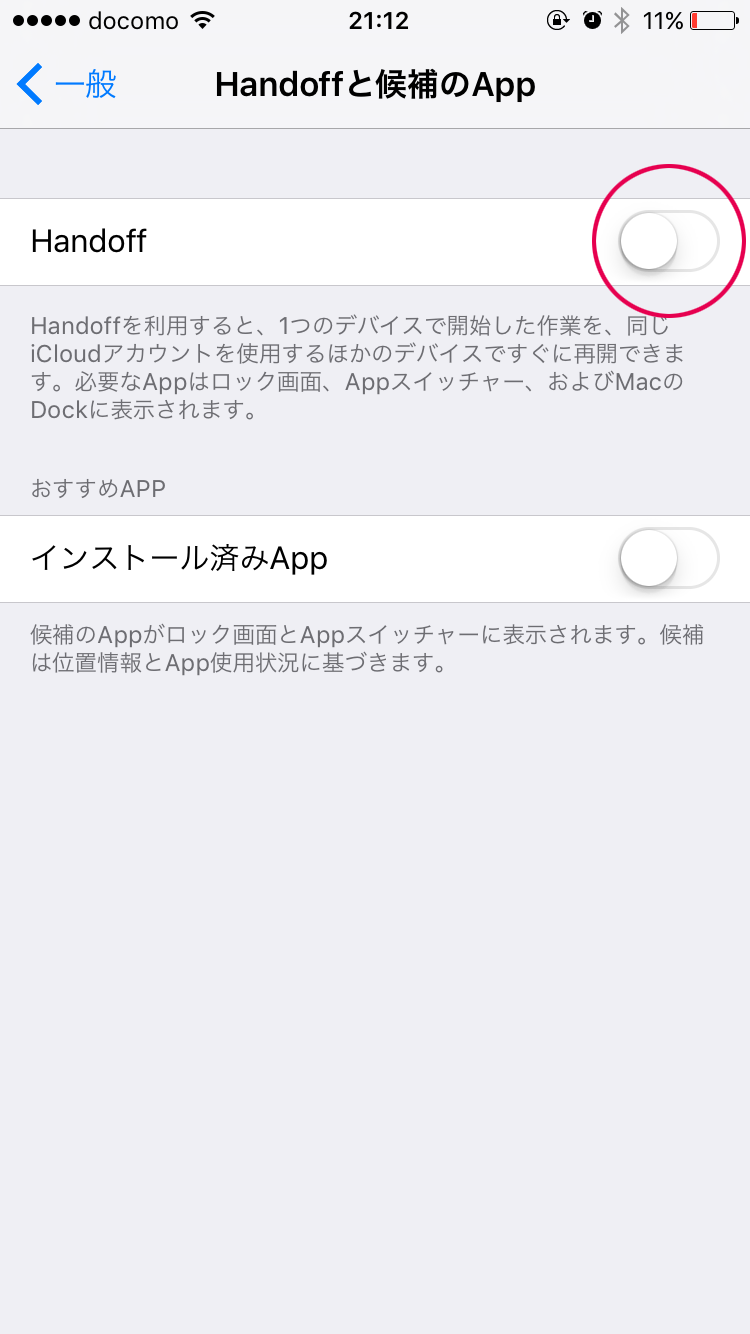 how to use handoff in iphone and mac