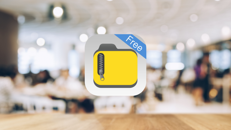 【iPhone】Zipファイルなどの圧縮ファイルを閲覧&保存できるアプリ『iZip』