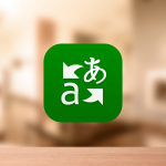 【iPhone】Safariで開いているページをまるごと翻訳してくれる『Microsoft Translator』