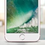 iPhoneのロック解除を「ホームボタンを押して開く」から「指を当てて開く」に変更する方法
