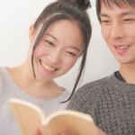 一度読んだら忘れないために!読んだ本の内容を記憶に残す読書術