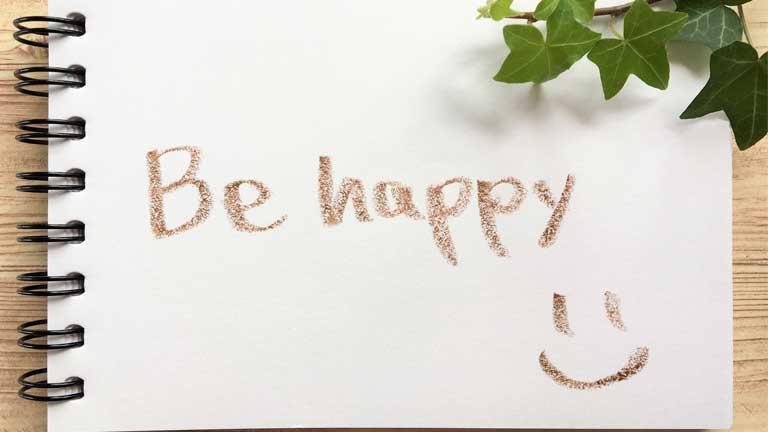 幸せになりたい!幸せ物質セロトニンを増やす方法
